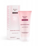 DIAMOND ROSE Hair Cream Mask complete repair care 200ml